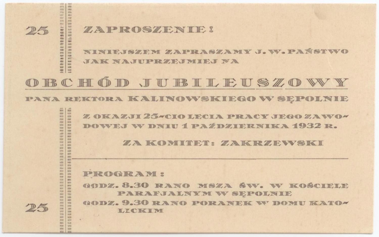 Cyfrowe Archiwum Tradycji Lokalnej Zaproszenie Na Jubileusz 25